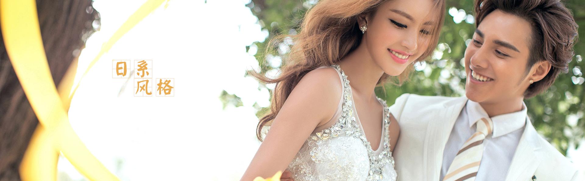 株洲日式婚纱摄影风格