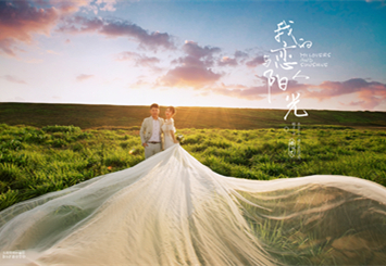 刘先生 & 江小姐 婚纱照