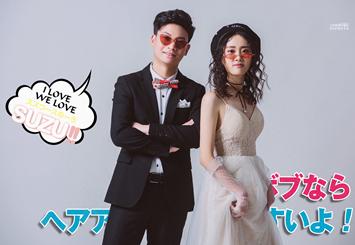 陈先生 & 徐小姐 婚纱照